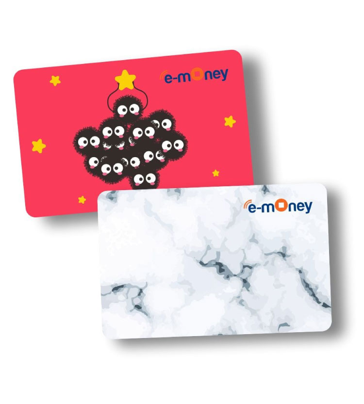 PRINT EMONEY CUSTOM